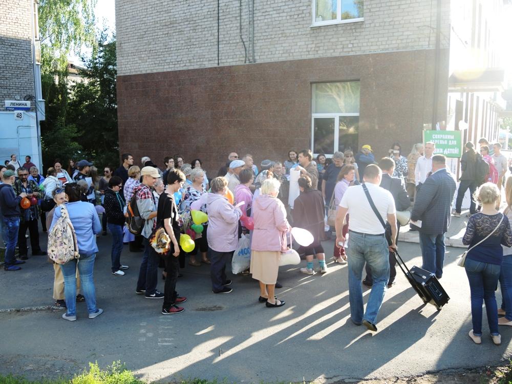 Сбор участников в сквере на ул. Ленина