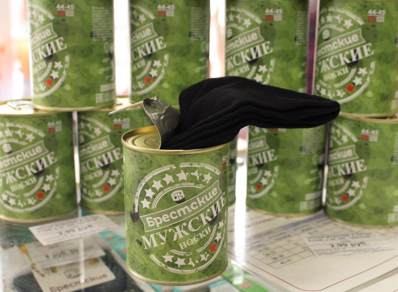 Фото: vk.com/bchkby