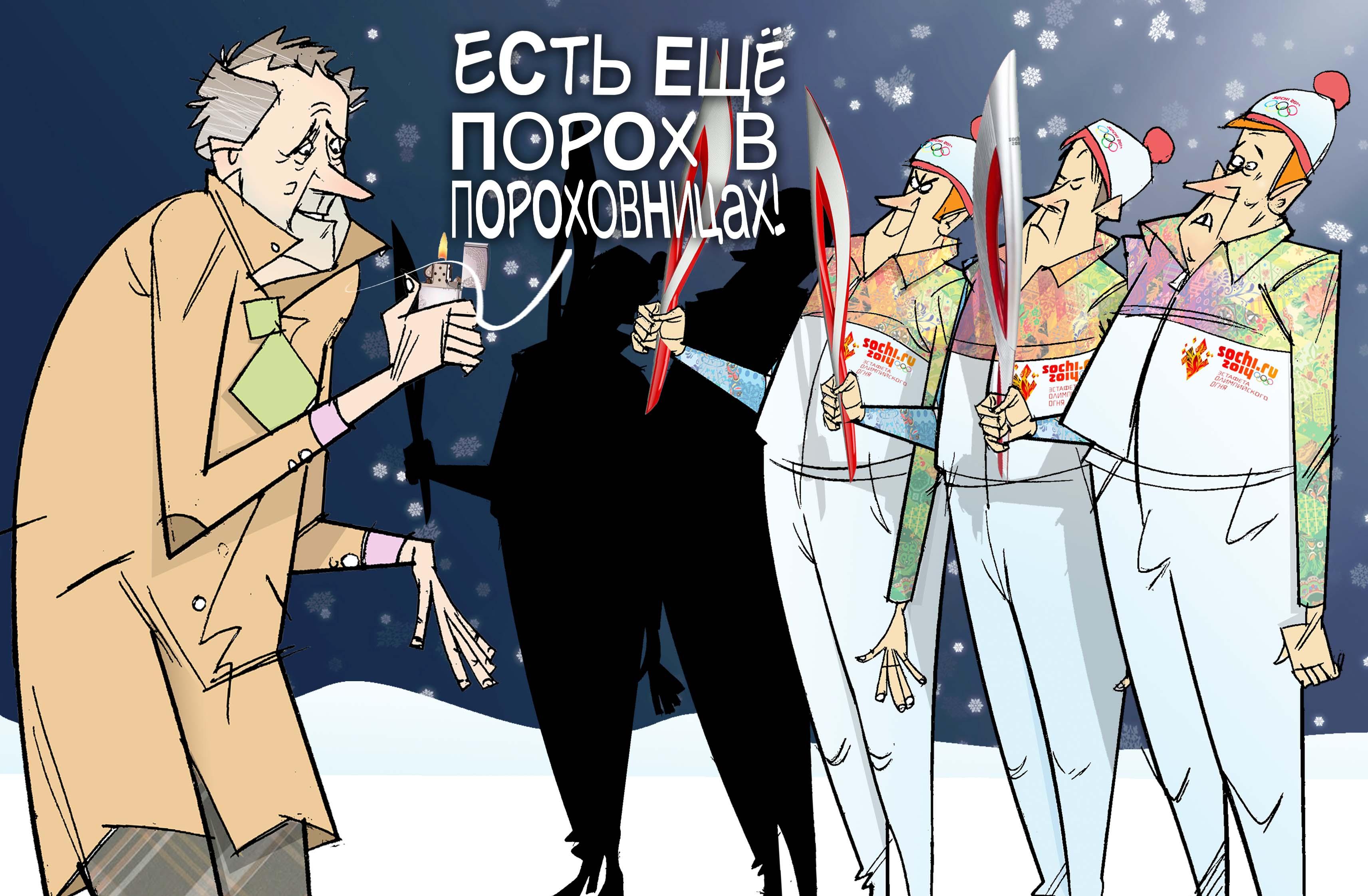 """То потухнет, то погаснет. #ПрезидентУР #Волков © Газета """"День"""" 2014"""