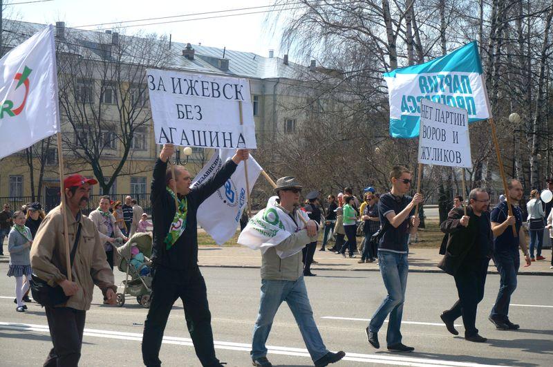 Несистемная оппозиция со своими плакатами