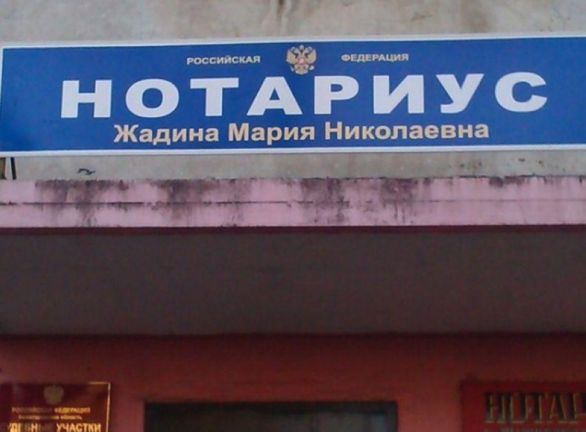 Фото: rjjaka.ru