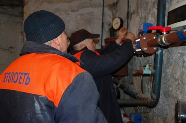 Фото: slavgorod.com.ua