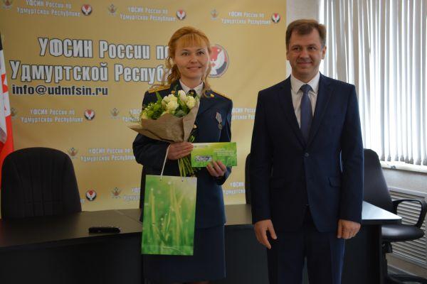 Фото: пресс-служба УФСИН по Удмуртской Республике