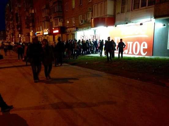Фото: facebook.com (Алексей Мокрушин)