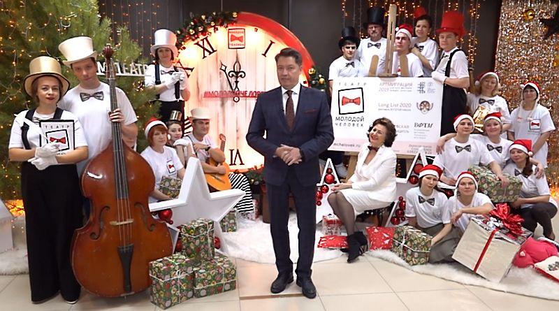 Фото: Стоп-кадр новогоднего обращения главы Ижевска Олега Бекмеметьева в окружении актёров театра «Молодой человек».