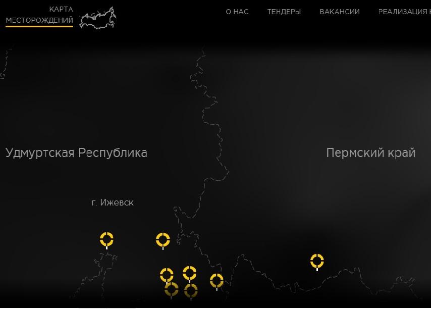 Фото: udsoil.ru