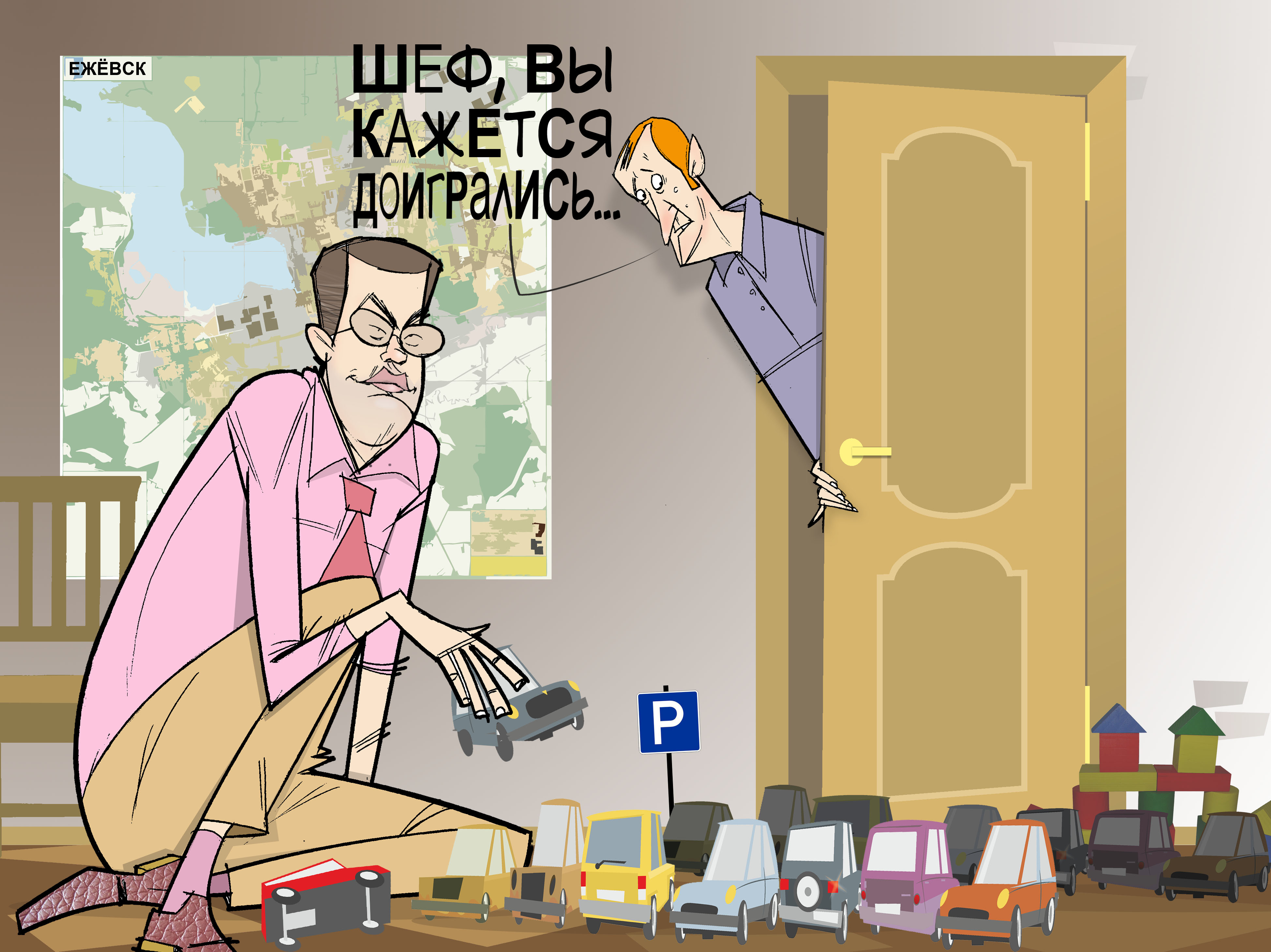 """Кажется доигрался. #СитиМенеджер #Ижевск #Агашин © Газета """"День"""" 2014"""