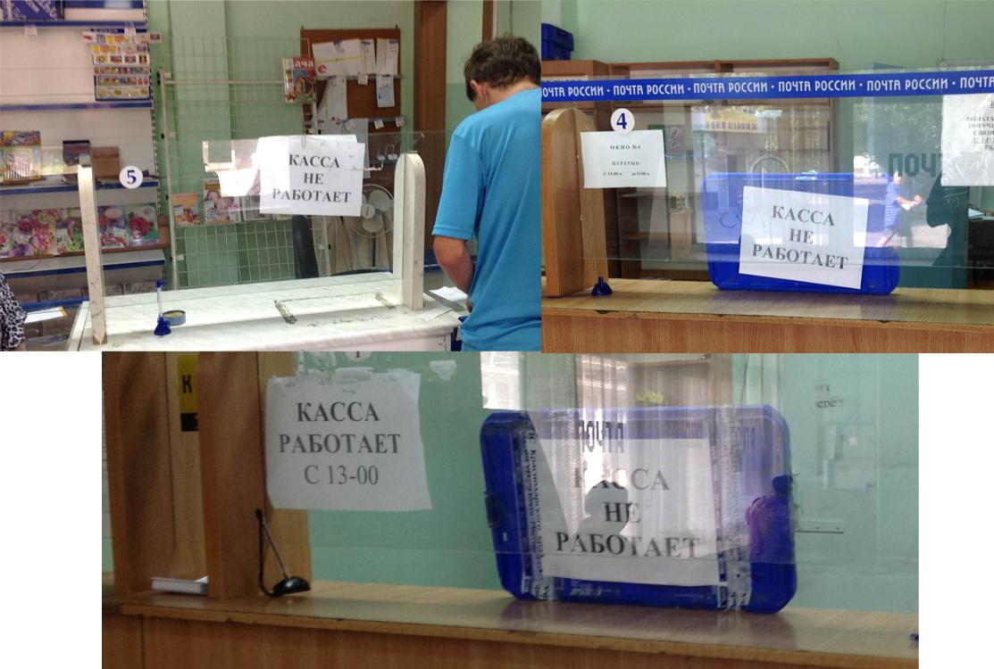 Фото: blogspot.com