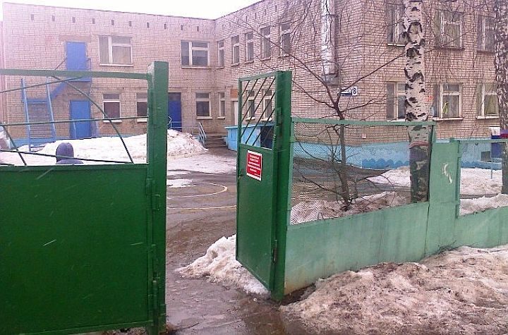 Фото m.izh.kp.ru