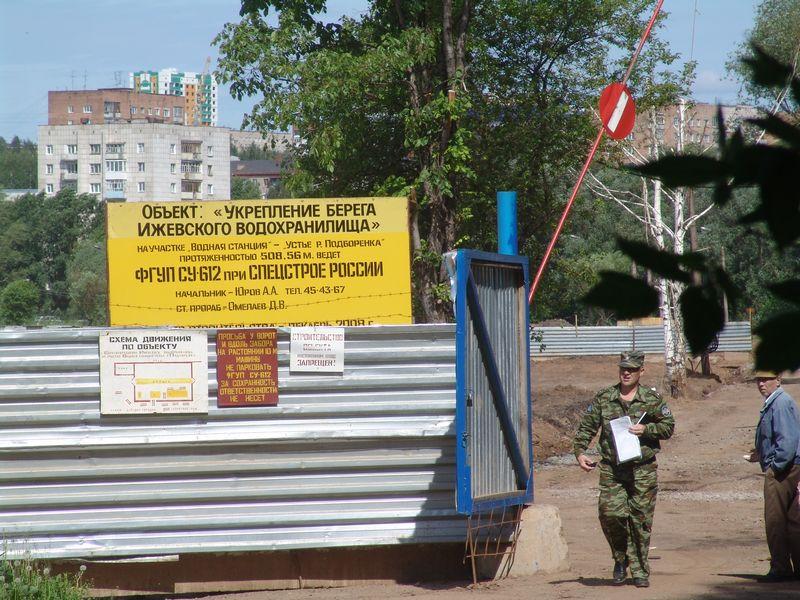 В разгар реконструкции набережной. Июнь 2009 года. Фото из архива газеты «День»
