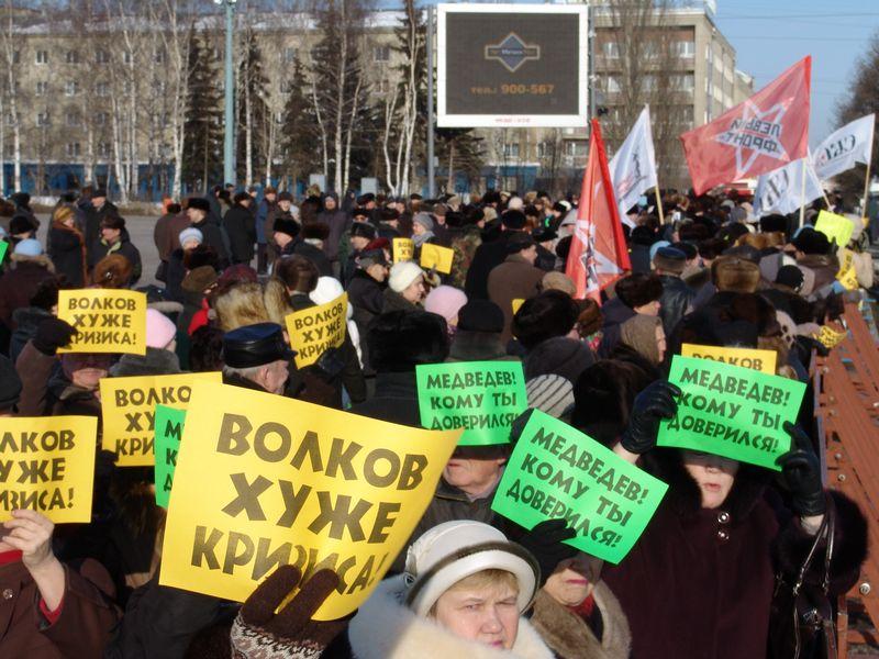 На митинге против инаугурации Волкова в Ижевске. Фото из архива газеты «День»