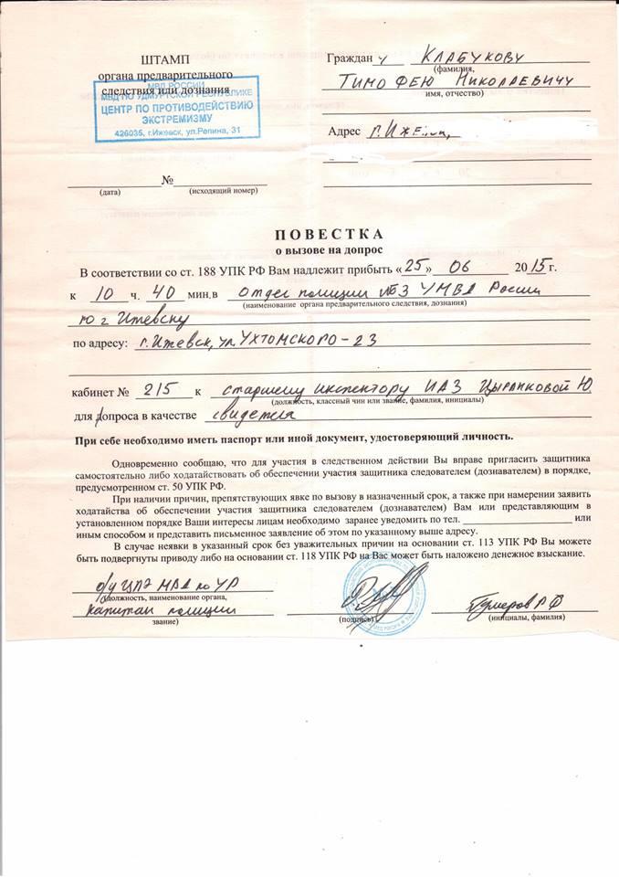 Источник: День.org
