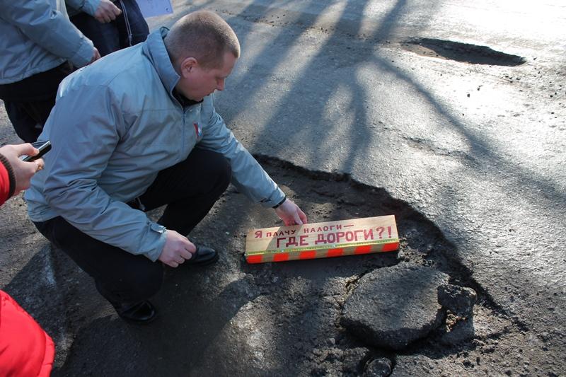 Фото: пресс-служба регионального отделения Общероссийского народного фронта в Удмуртии