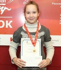 Полина Зяпаева. Фото: vk.com/club37430280