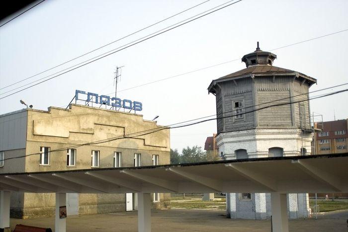 Фото: glazov.su