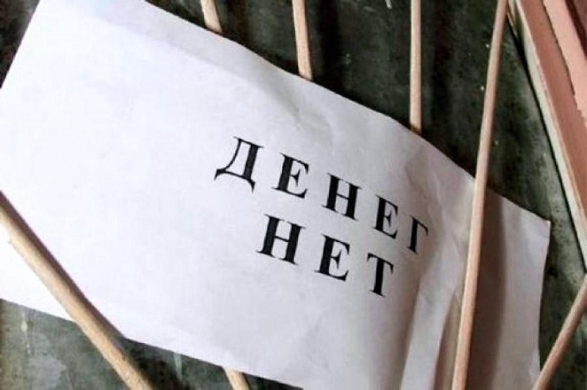 Фото: omsk.monavista.ru