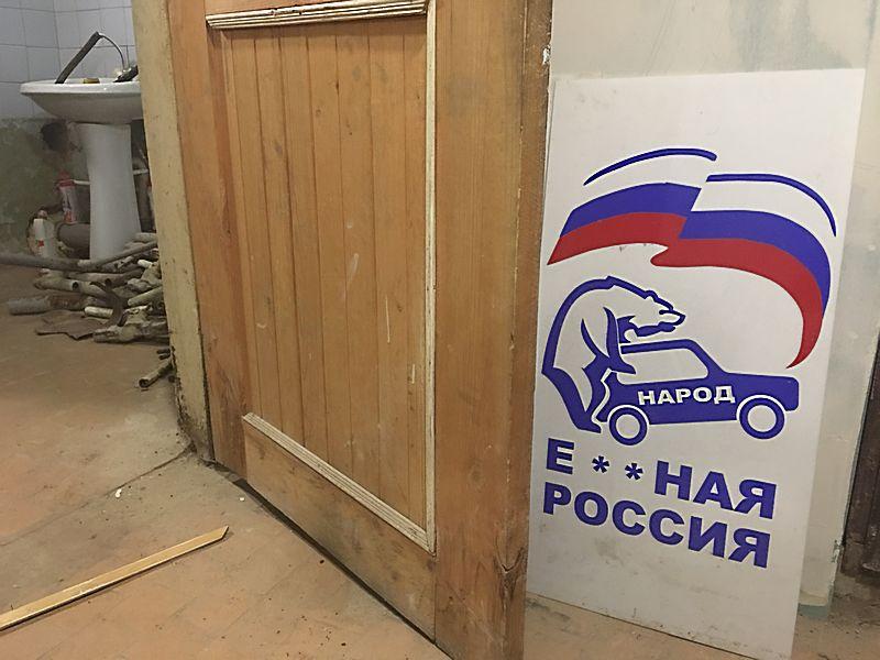 """Фото: © Телеграм-канал """"Это Щукин"""""""